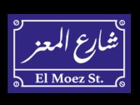 El Moez